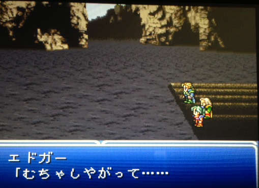 FF6_15.png
