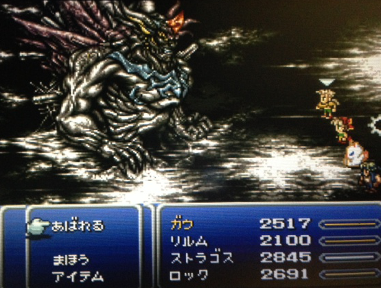 FF6_150.png