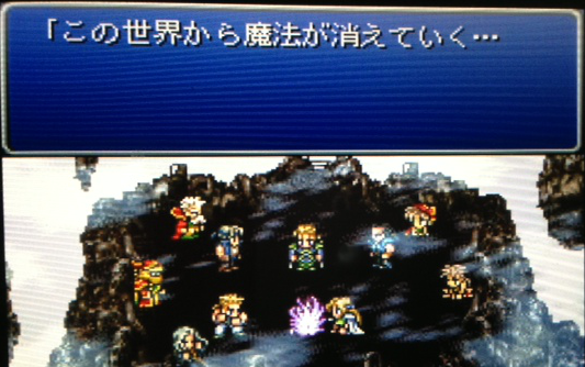FF6_152.png