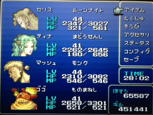 FF6_155.png