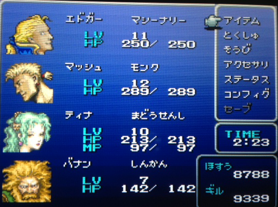 FF6_16.png