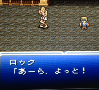 FF6_17.png