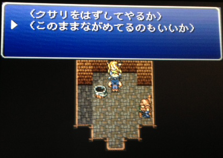 FF6_18.png