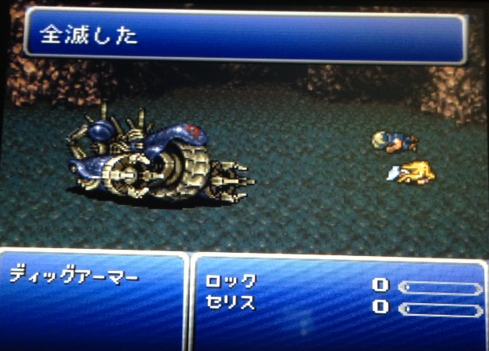 FF6_19.png