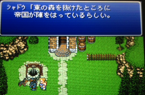FF6_20.png