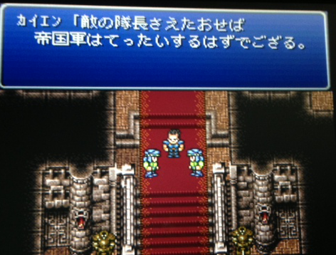 FF6_21.png