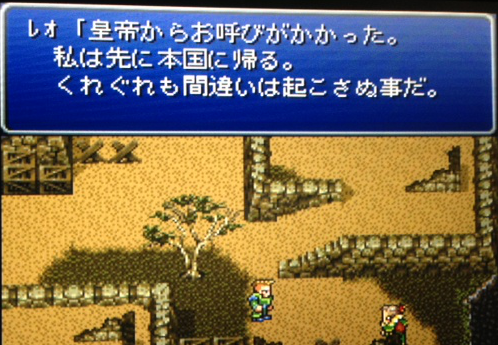 FF6_22.png