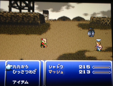 FF6_23.png