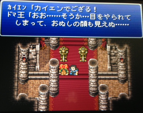 FF6_24.png