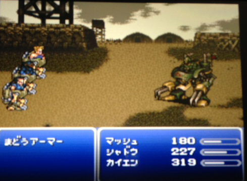 FF6_25.png