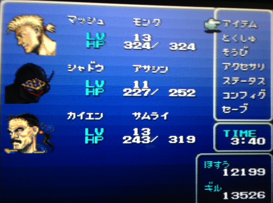 FF6_26.png