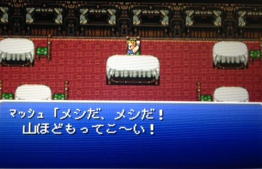 FF6_28.png