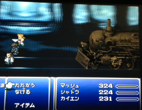 FF6_30.png