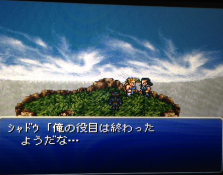 FF6_31.png
