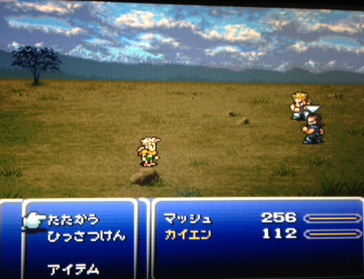 FF6_33.png