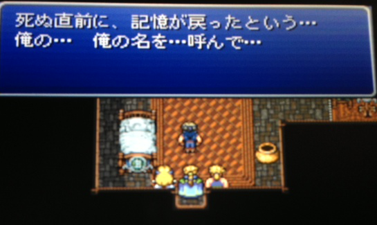 FF6_48.png