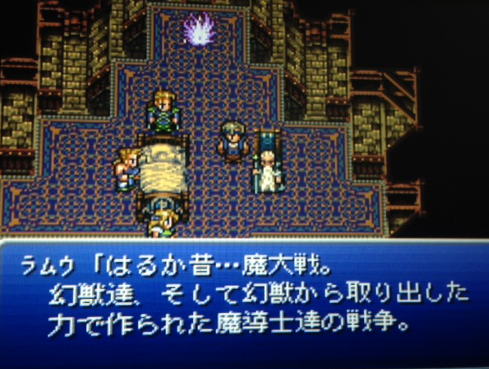 FF6_50.png