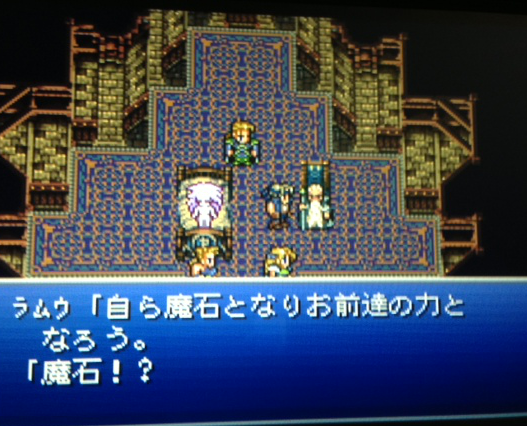 FF6_51.png