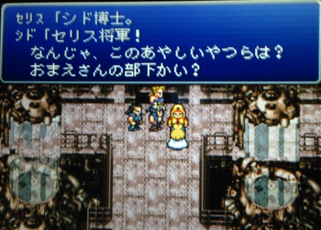 FF6_68.png