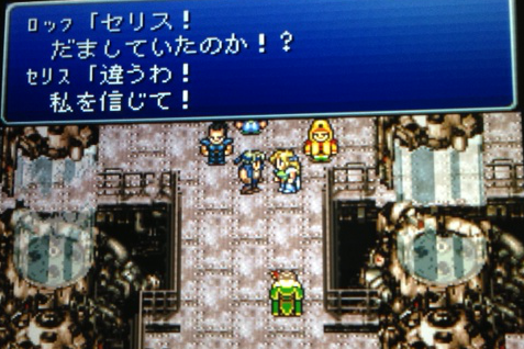 FF6_69.png
