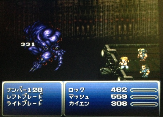FF6_70.png