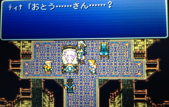 FF6_72.png