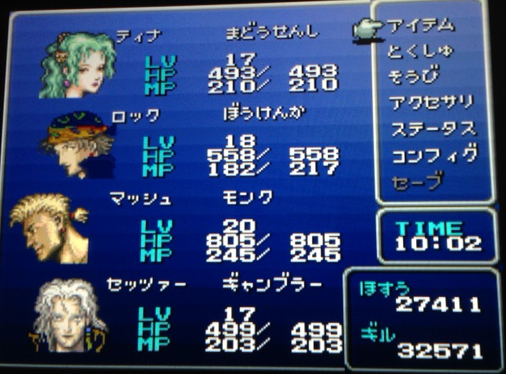 FF6_74.png