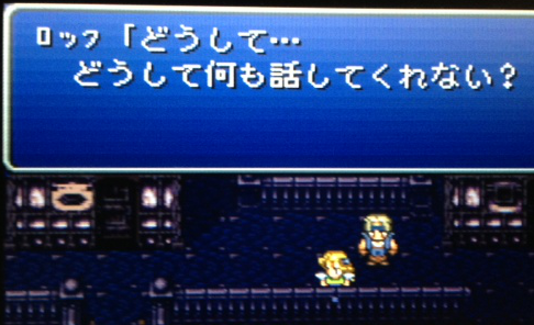 FF6_77.png
