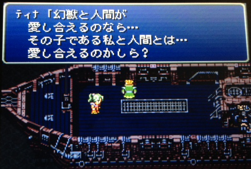 FF6_78.png