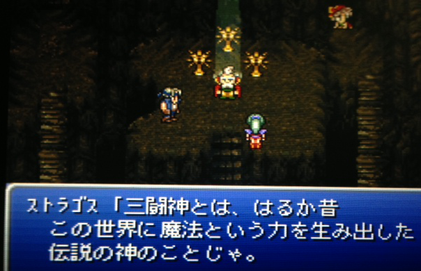 FF6_80.png
