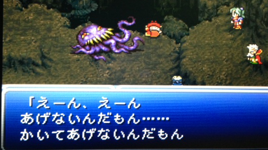 FF6_81.png