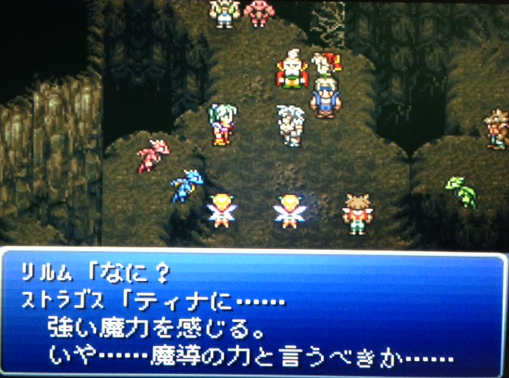 FF6_82.png