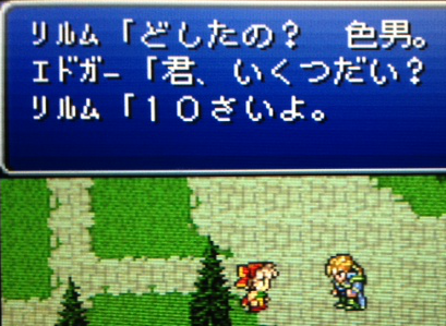 FF6_86.png