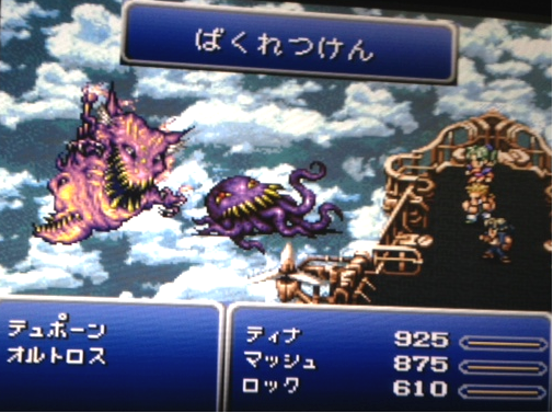 FF6_90.png