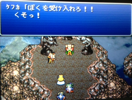 FF6_93.png