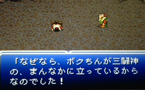 FF6_94.png