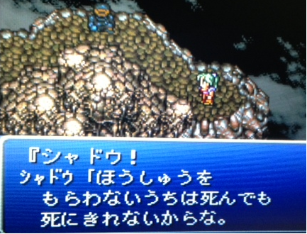FF6_96.png