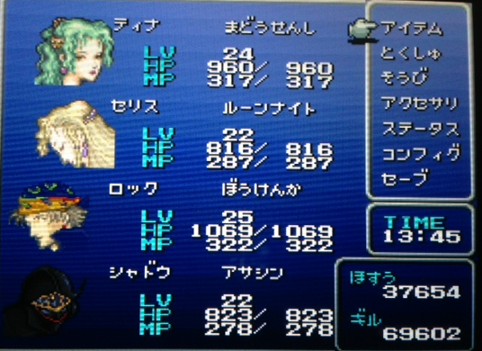 FF6_98.png