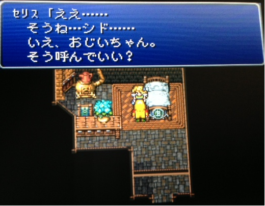 FF6_99.png