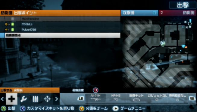 bf3_03.png