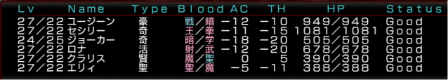 blood59.png