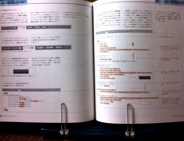 bookstander01.jpg