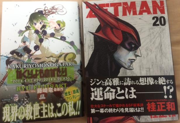 comics_201410.png
