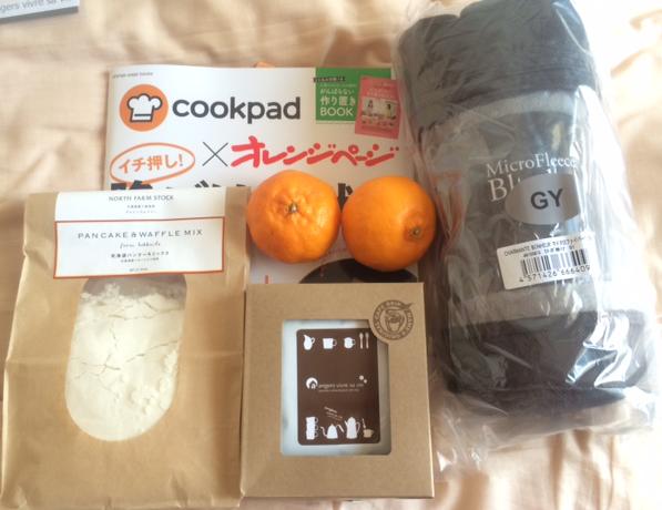 cookMeeting2015_02.png