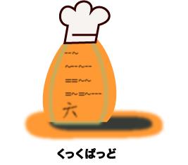 cookpad_RIP.png
