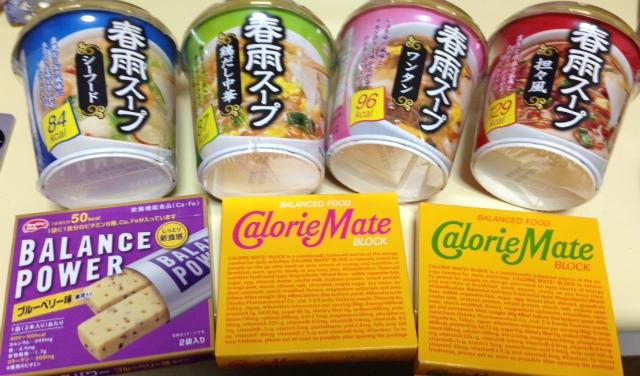 diet_201309_04.png