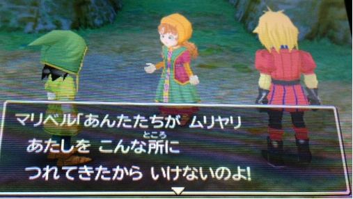 dq7_01.png