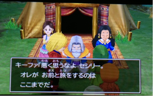 dq7_03.png