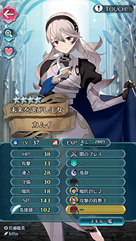 feh_04.png