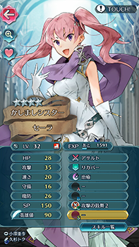 feh_06.png